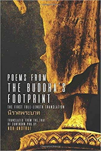 Poems from Buddha's Footprint