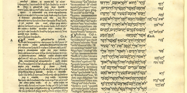 A page from a polyglot Bible displaying Latin, Greek, and Hebrew text.